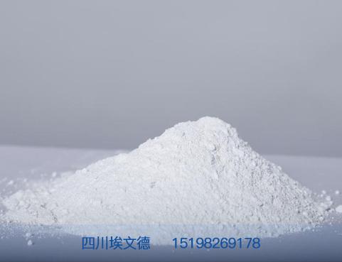 微硅粉(超白)-微硅粉厂家