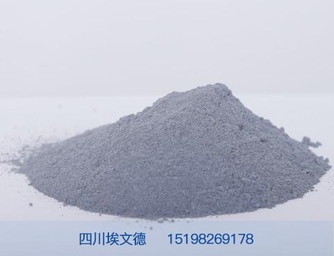 微硅粉久存是否会影响其流动性-微硅粉厂家