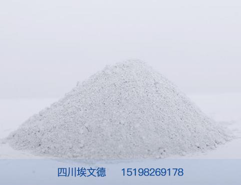 半加密微硅粉-微硅粉厂家