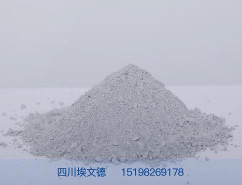 微硅粉[半加密 灰色]-微硅粉厂家