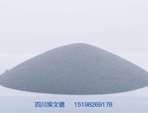 全加密微硅粉-微硅粉厂家