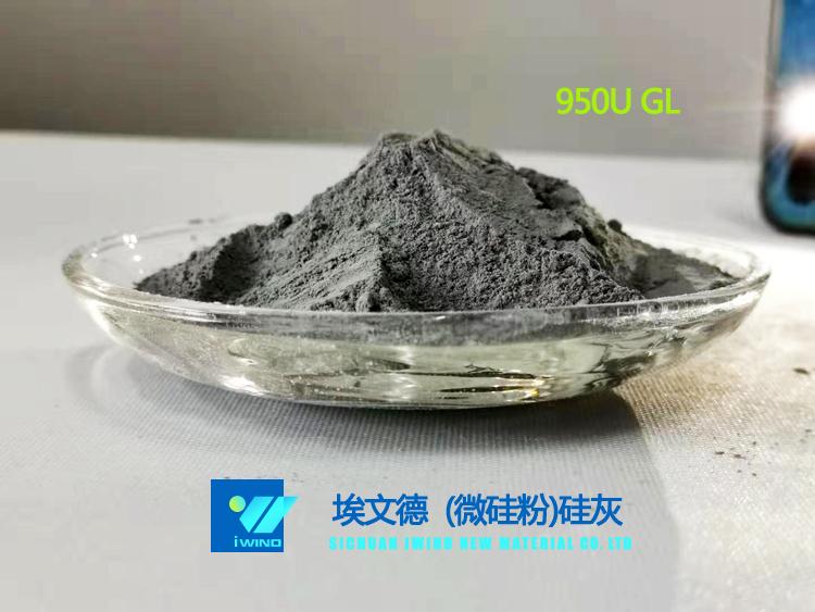 微硅粉在油漆、涂料以及塑料、橡胶材料中的应用-微硅粉厂家