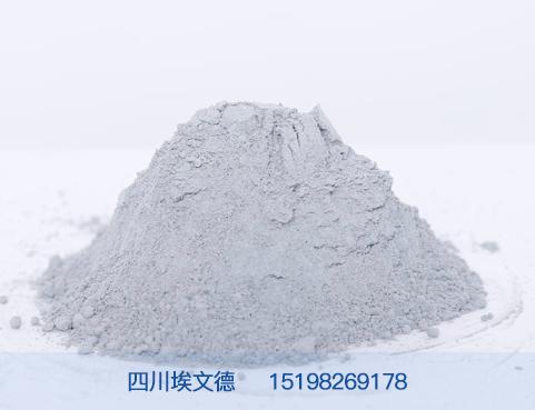 微硅粉(原灰)-微硅粉厂家